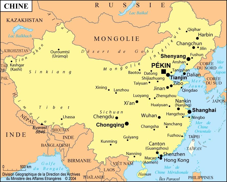 Carte Chine Xiamen.Asie Geographie